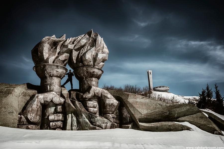 The Monument Buzludzha